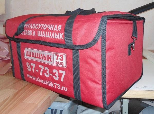 сумка для доставки шашлыка.